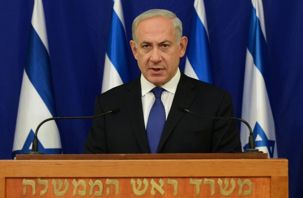 Israeli PM Benjamin Netanyahu Makes Press Statement